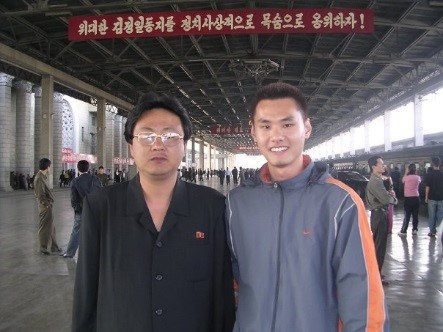 Photo of spyder and me before leaving Pyongyang.